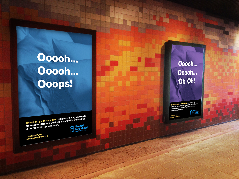 pp-subway posters